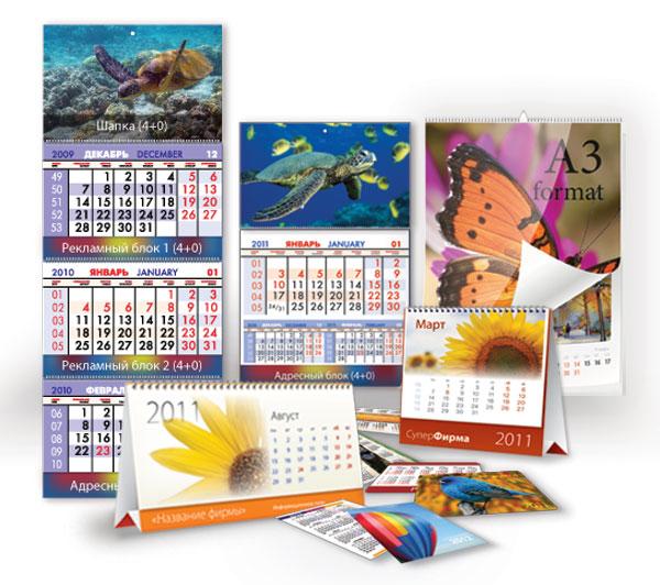 Календарь знаменательных дат на 2016 сентябрь